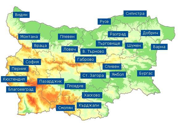 Vivaturs Bg Blgariya